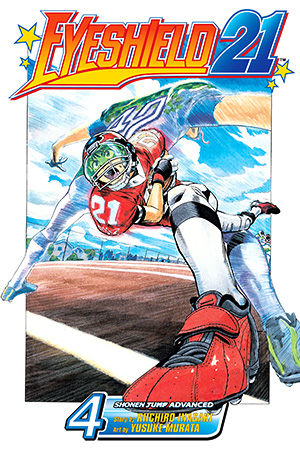 File:Volume4cover.png