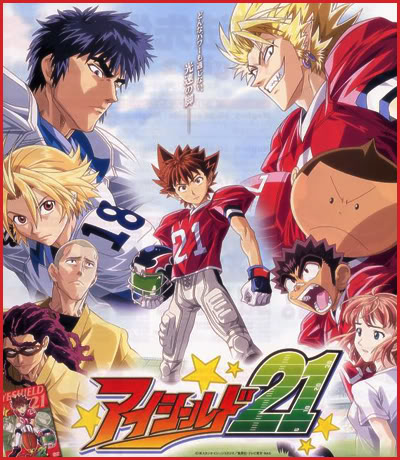 File:Eyeshield 21.jpg