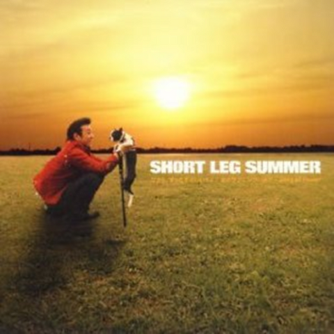 File:Short Leg Summer.png