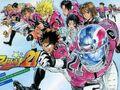 Thumbnail for version as of 21:32, September 26, 2011