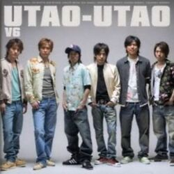 UTAO-UTAO