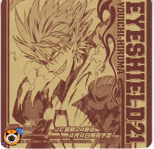 File:Eyeshield-21 128352.jpg