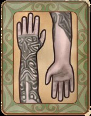 Harion Arm Tattoo