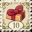 Stamp Marital Relations Gift