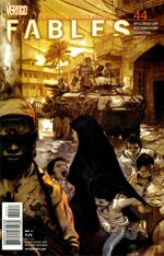 Fables44