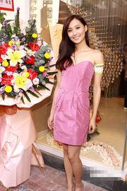 Fala Chen Fashion
