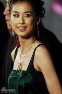 Eva Huang Dark Green Fashion
