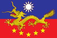 FederalRepublicofChina
