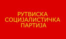 RutvianSocialistFlag