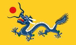 QingFlag