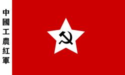 CommunistChinaFlag