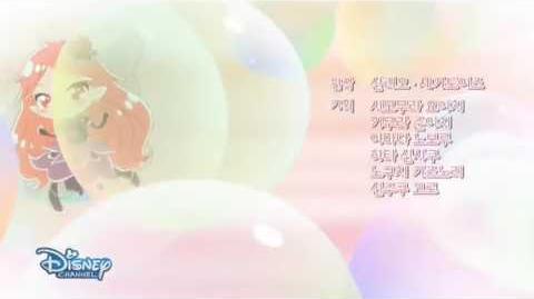 페어리루 엔딩 끝에 노래 Fairy LOu 출처는 설참