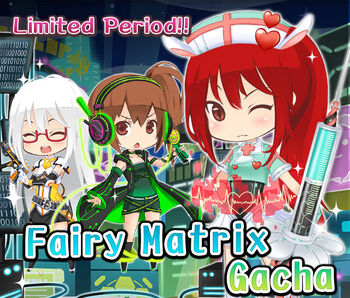 Fairy Matrix banner