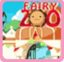 Fairy Zoo Daytime