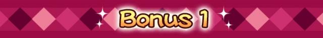 File:Bonus 1.PNG