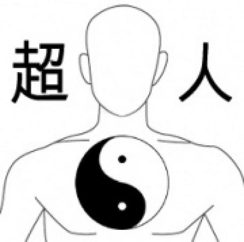 File:Paramythia TF-Logo.png