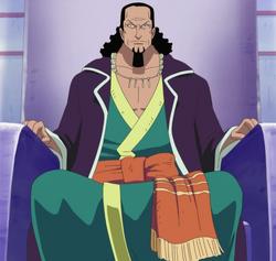 Nebra Nefertari Anime Pre Timeskip Infobox