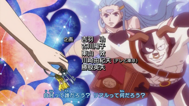 File:Fairy tail aquarius taurus horologium.png