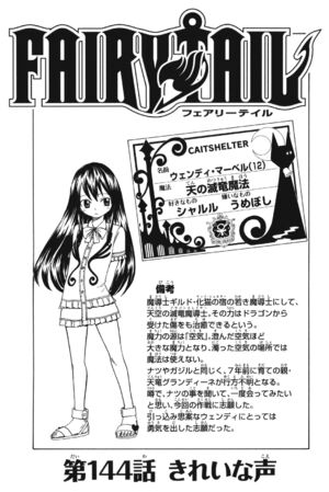 Cover 144