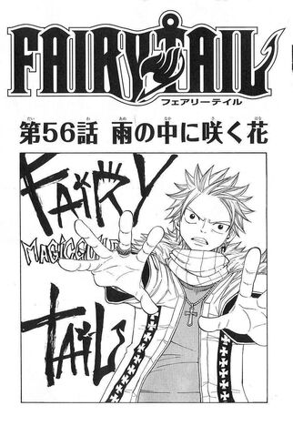 File:Cover 56.JPG