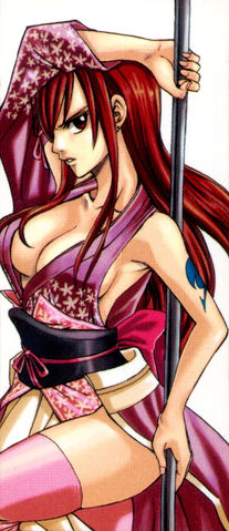 File:Robe of Yuen from Manga Cover.jpg