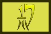Oración Seis Banner