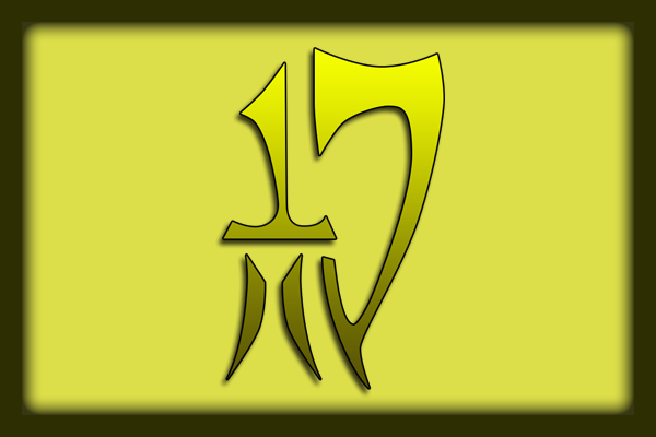 http://vignette3.wikia.nocookie.net/fairytail/images/1/17/Oraci%C3%B3n_Seis_Banner.png/revision/latest?cb=20130926193255