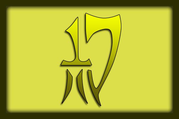 Berkas:Oración Seis Banner.png