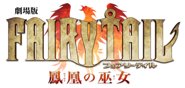 Phoenix Priestess Logo