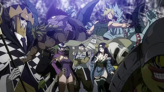 File:The Nine Demon Gates.png