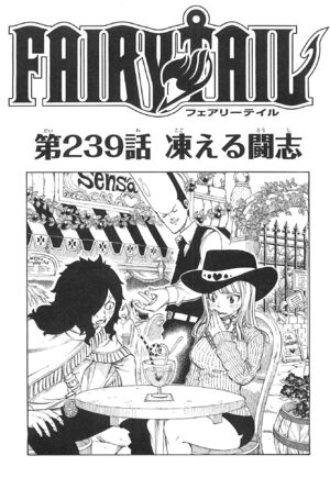 Cover 239
