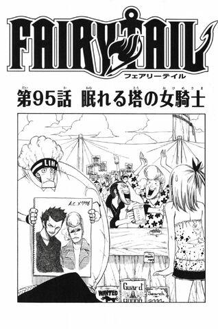File:Cover 95.jpg