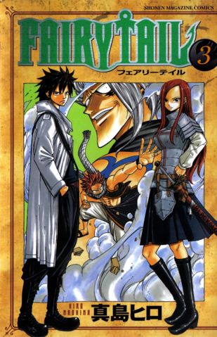 File:Volume 3 Cover.png