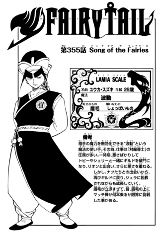 File:Cover 355.png