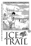 Fairy Tail Ice Trail Cover 3