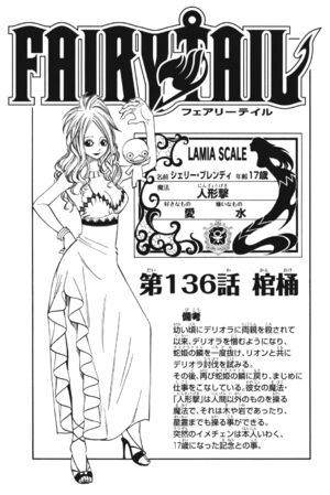 Cover 136