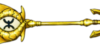 Gate of the Paired Fish Key