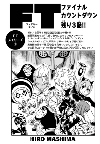 File:Cover 543.png
