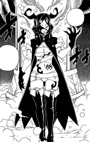 File:Minerva Demon Appearance.png