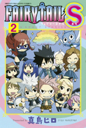 Fairy Tail S Volume 2 Cover