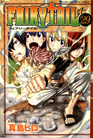 File:Volume 29 Cover.png