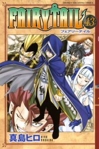 Volume 43 Cover
