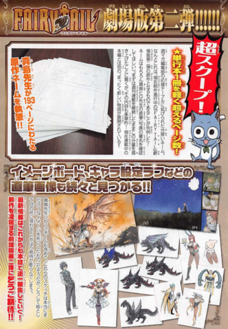 File:Dragon Cry Promo 1.png