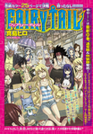 Chapter 452