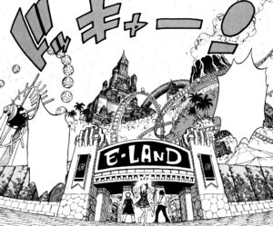 E-Land - Manga Version
