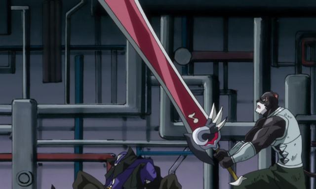 File:Musica sword.png