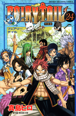 File:Volume 24 Cover - Special.png
