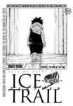 Ice Trail: Глава 7