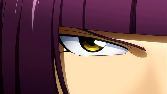 File:Kagura's eye.png