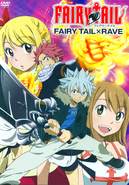 Fairy Tail x Rave DVD